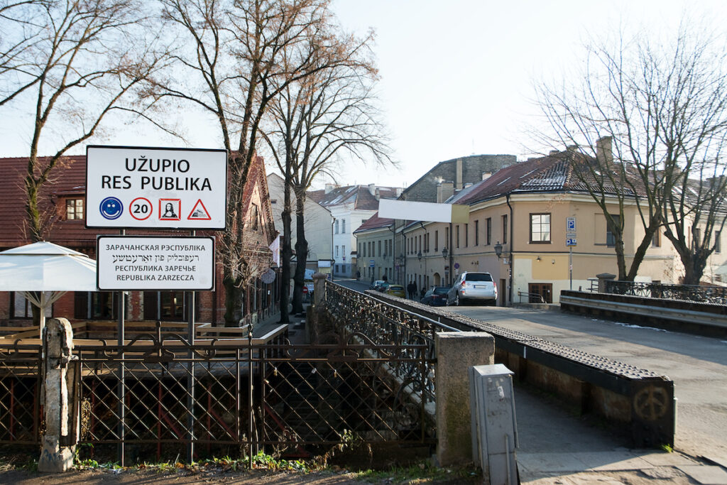 The entrance to the Republic Of Uzupis in Lithuania.