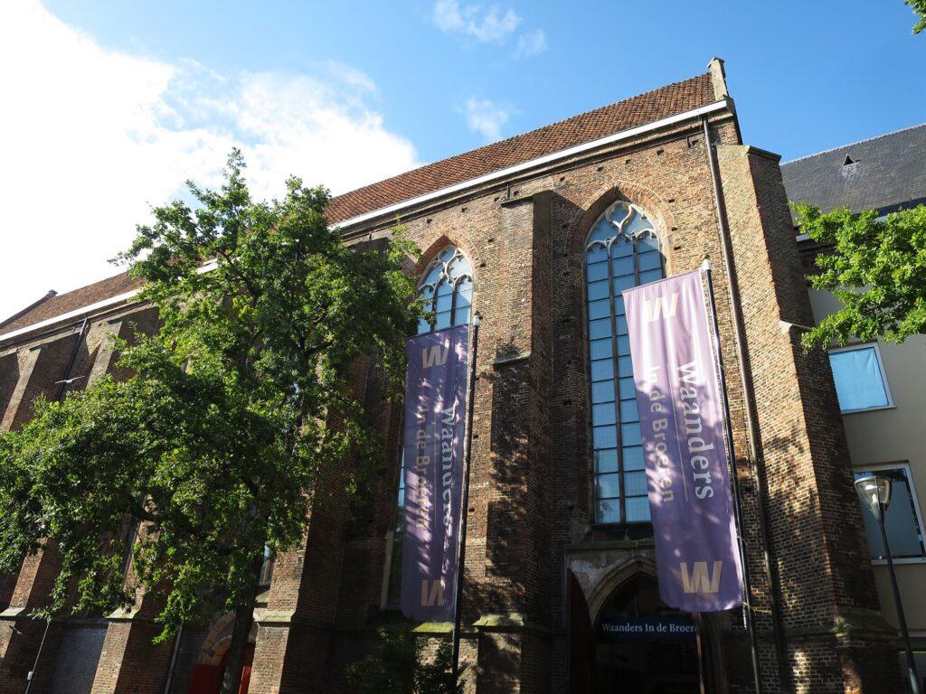 The exterior of Waanders in de Broeren in Zwolle.