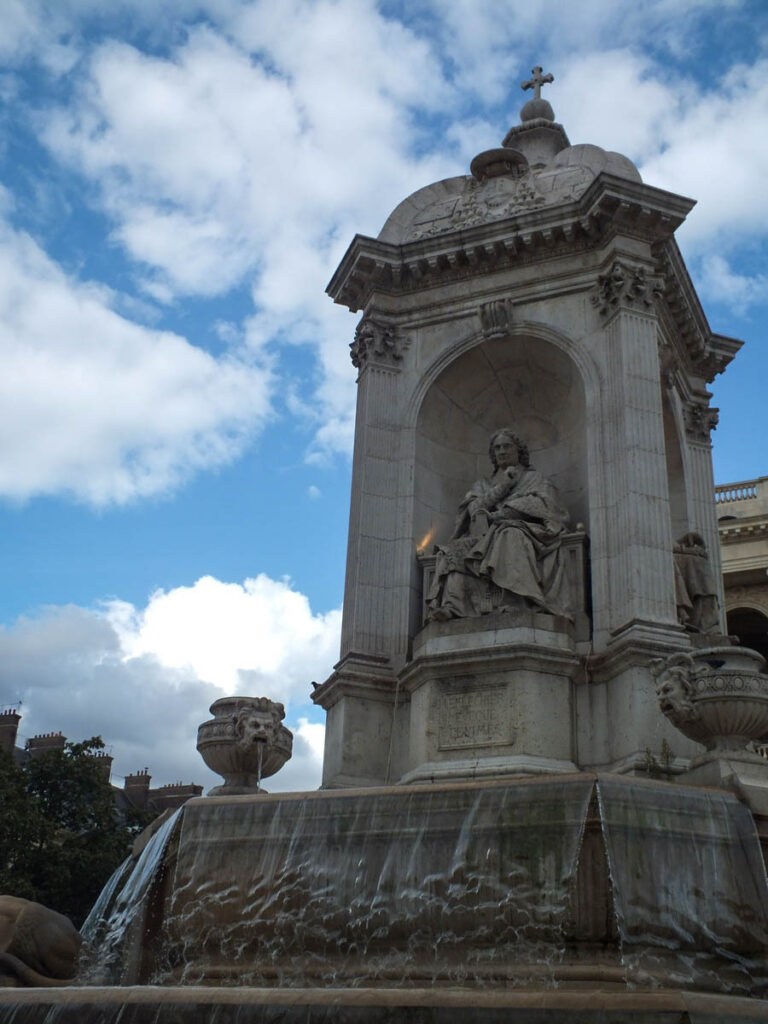 The Fountain of the Four Cardinal Directions.