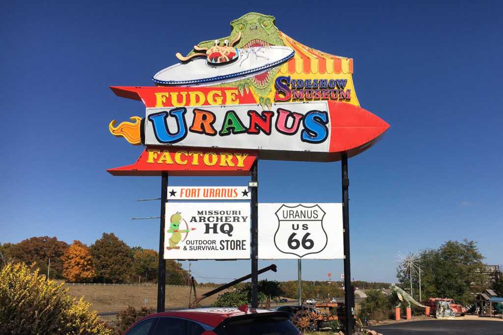 The fudge shop in Uranus, Missouri.