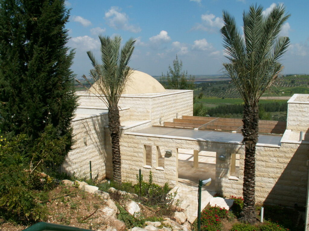 The guest house at Wahat al-Salam-Neve Shalom in Israel.