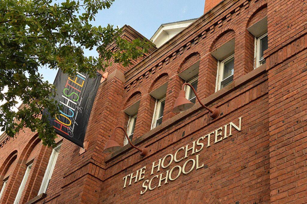 The Hochstein School in Rochester.