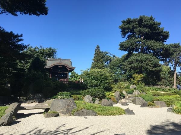The Japanese Landscape at Kew Gardens.