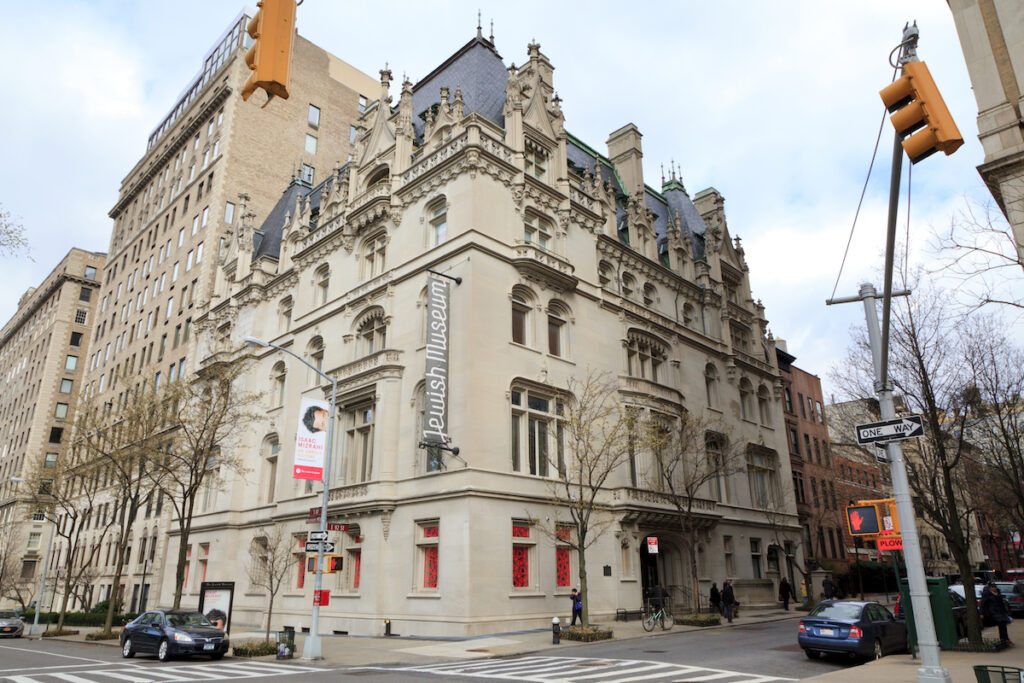 The Jewish Museum in New York City.