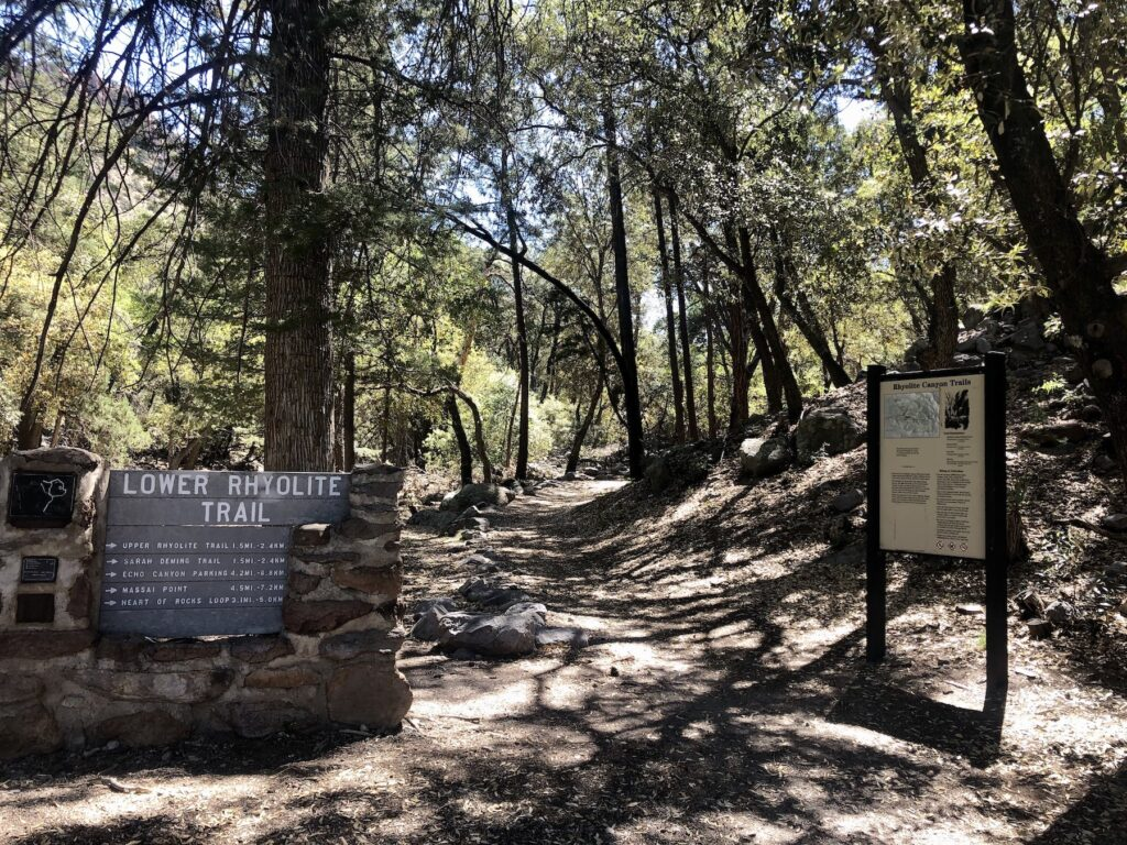 The Lower Rhyolite Trail in Chiricahua National Monument.