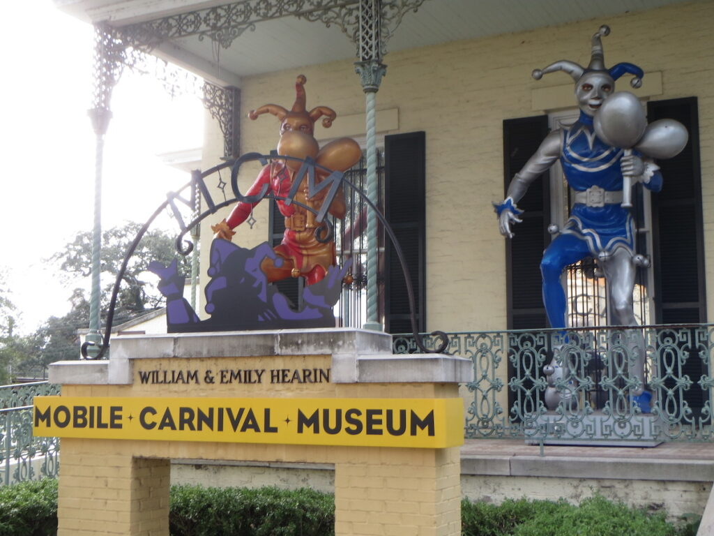 The Mobile Carnival Museum in Alabama.