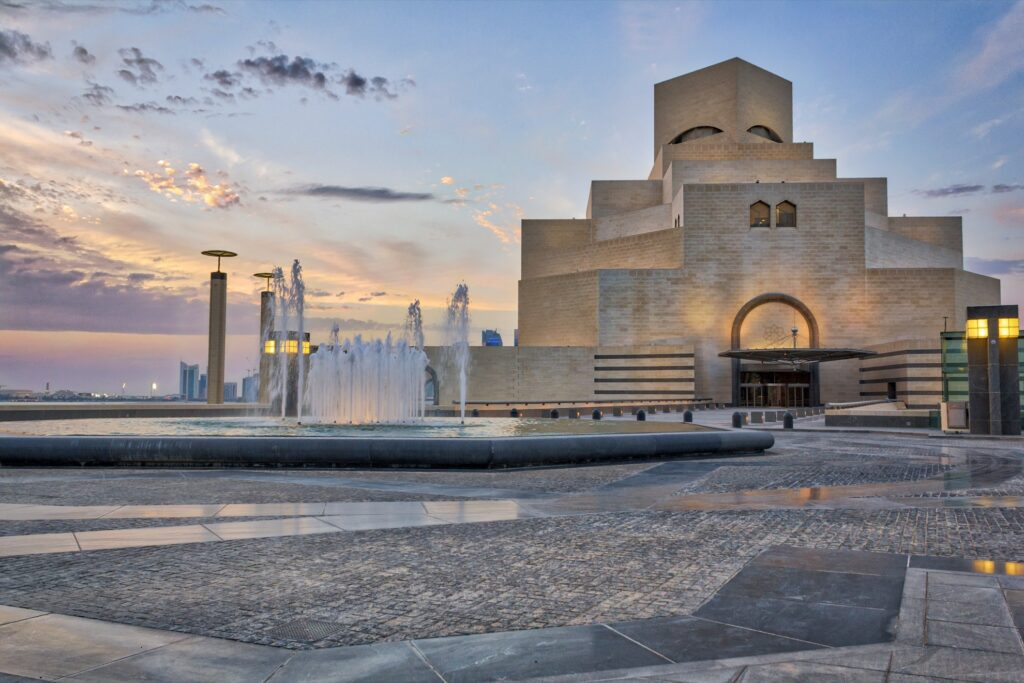 The Museum of Islamic Art in Doha.
