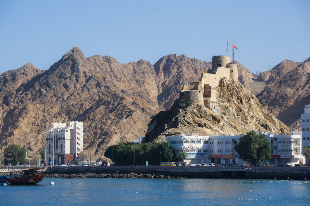 The Mutrah Fort in Muscat, Oman.