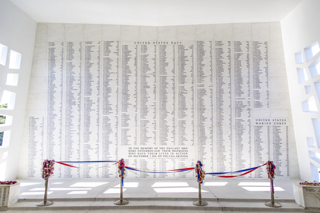 The names of the fallen inside the USS Arizona site