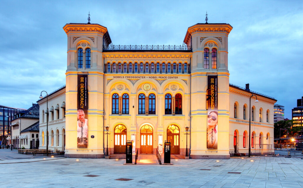 The Nobel Peace Center in Oslo, Norway.