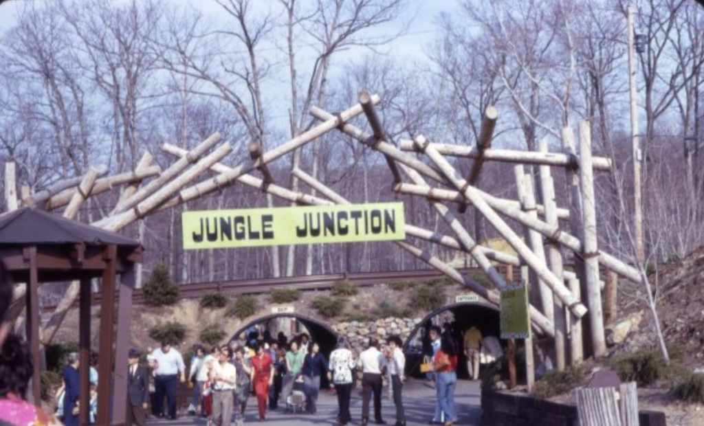 The old entrance to the Jungle Habitat.