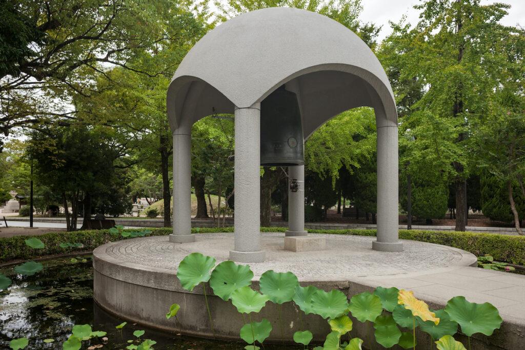 The Peace Bell at Hiroshima's Peace Memorial Park.