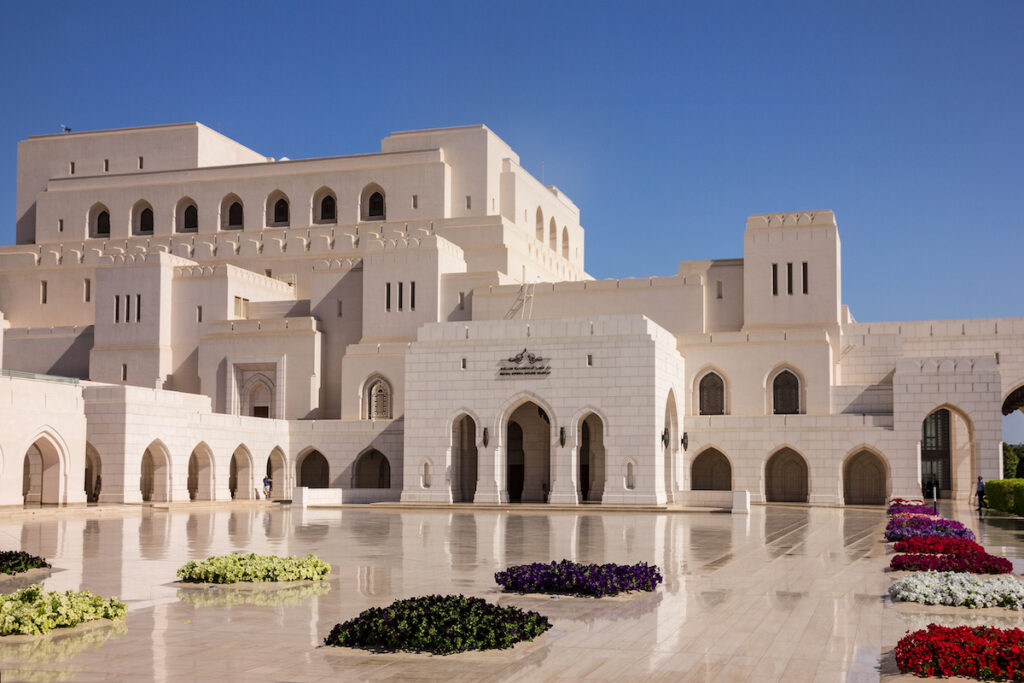 The Royal Opera House in Muscat, Oman.