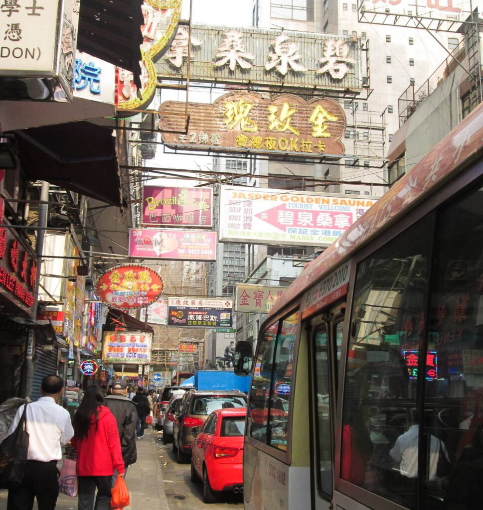 The streets of Kowloon in Hong Kong.