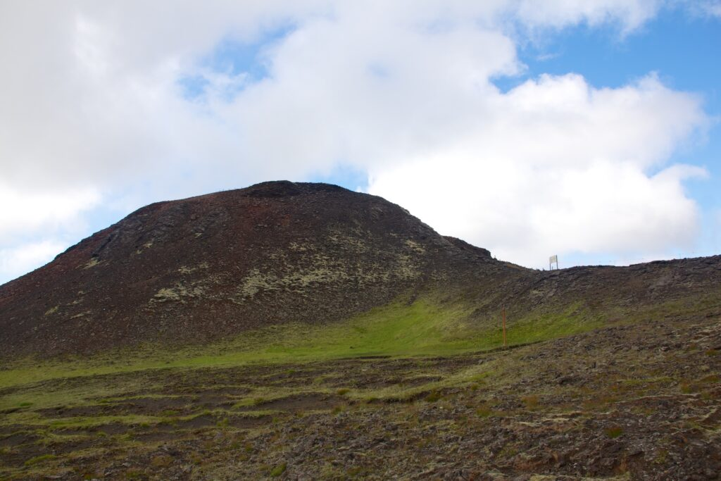 Thrihnukagigur volcano.