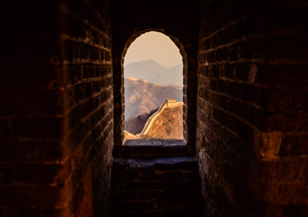 View from inside the Great Wall of China