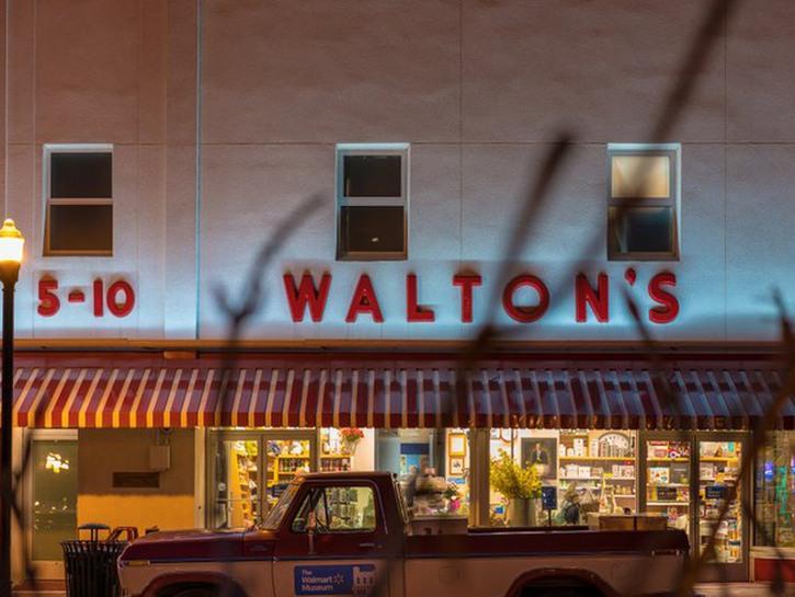 Walmart Museum in Fayetteville, Arkansas