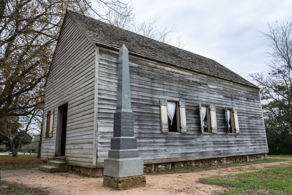 Washington-On-The-Brazos State Historic Site in Texas.
