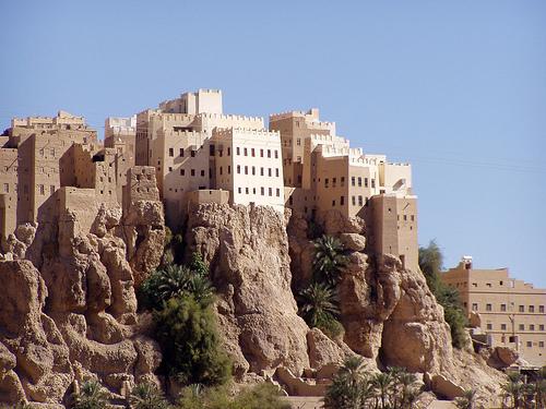 Yemen houses on cliffside