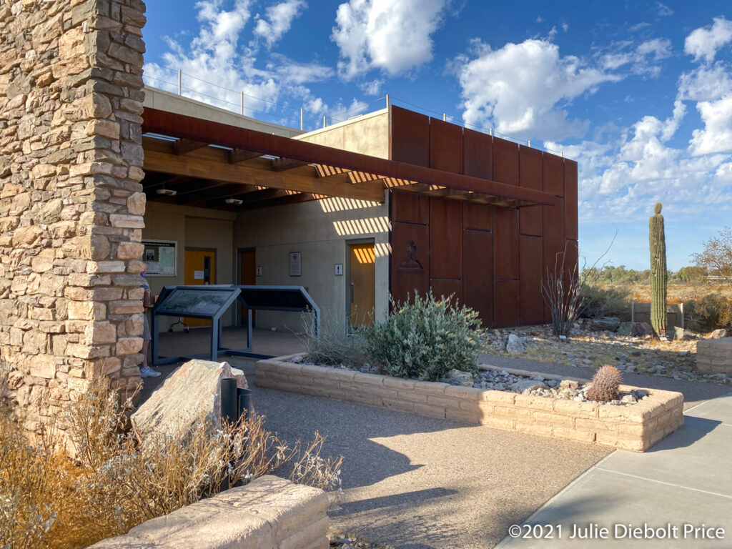 Estrella Mountain Regional Park Nature Center.
