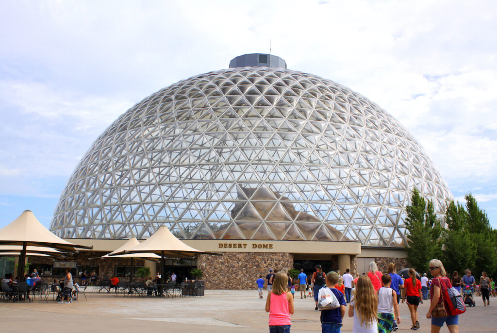 Desert Dome at the Omaha Zoo.