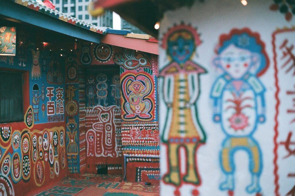 Rainbow Village art in Taichung, Taiwan.