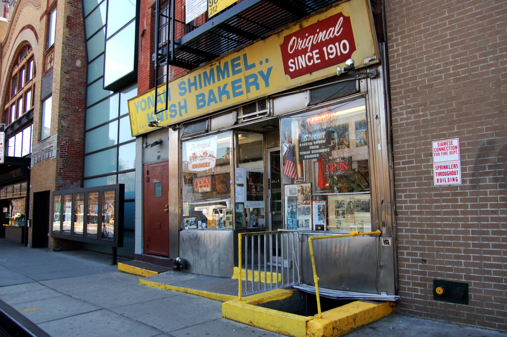 Yonah Schimmel Knish Bakery.