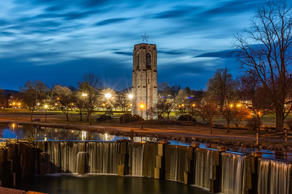 Baker Park in Frederick, Maryland.