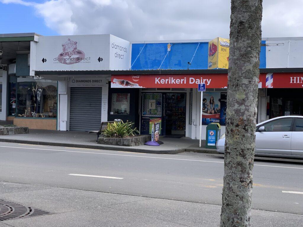 Kerikeri Dairy store.