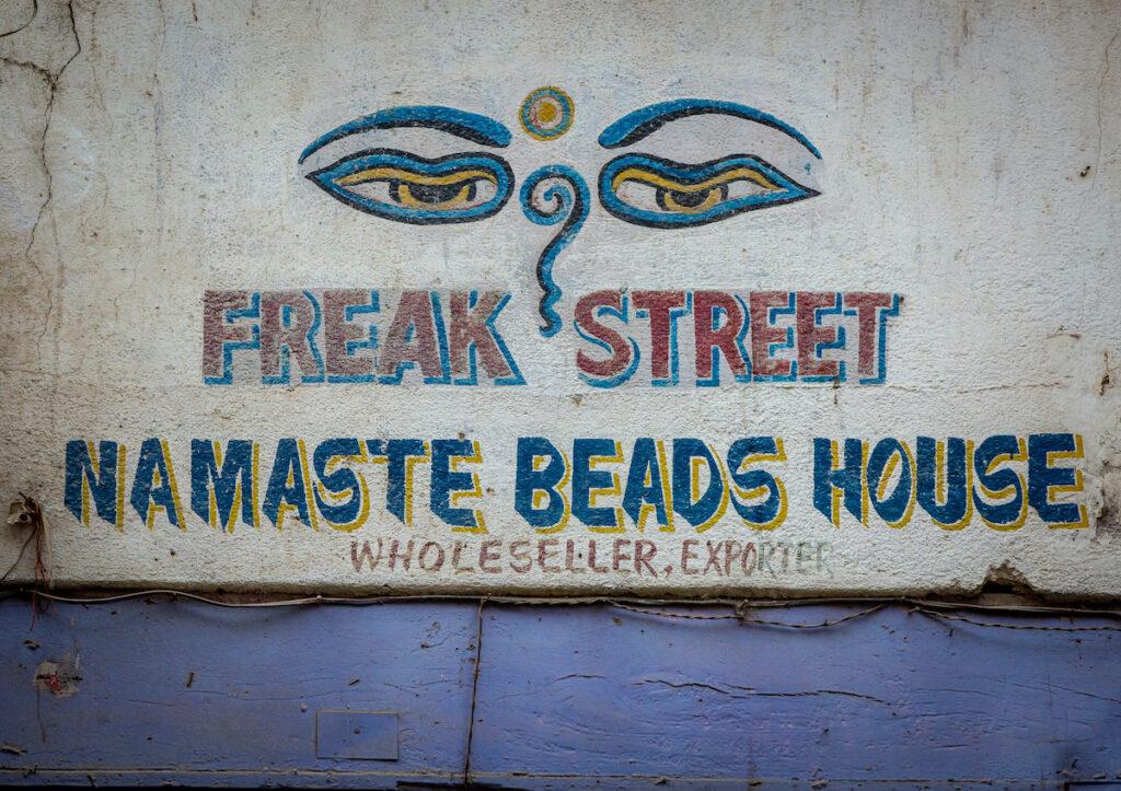 Freak Street sign; Kathmandu, Nepal