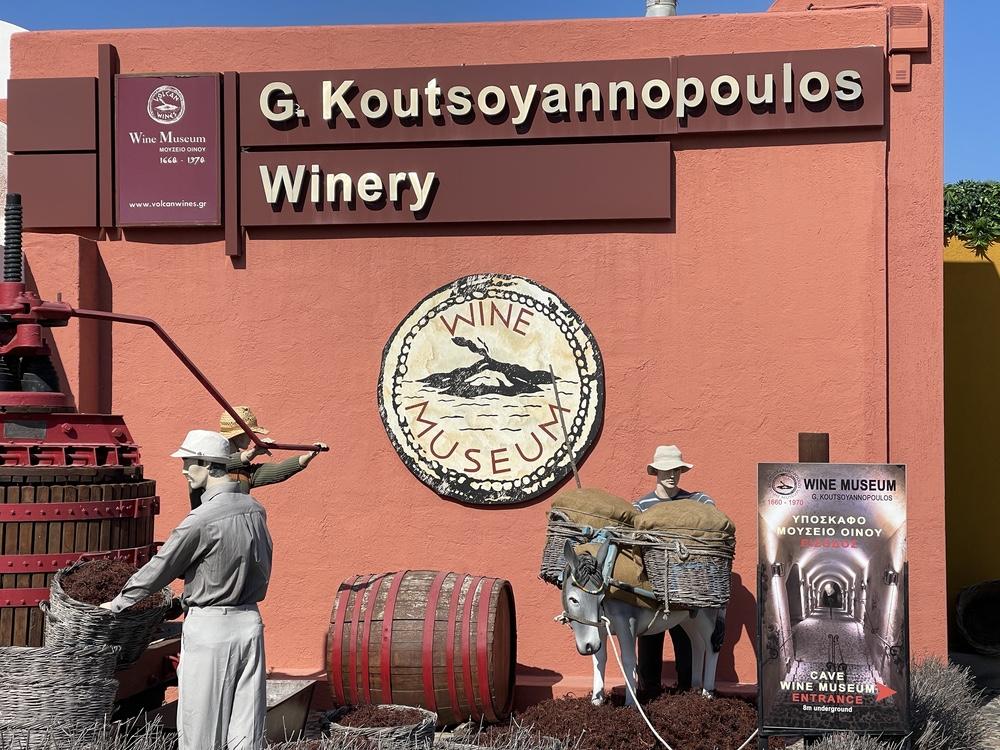 The Koutsoyannopoulos Wine Museum; Santorini, Greece