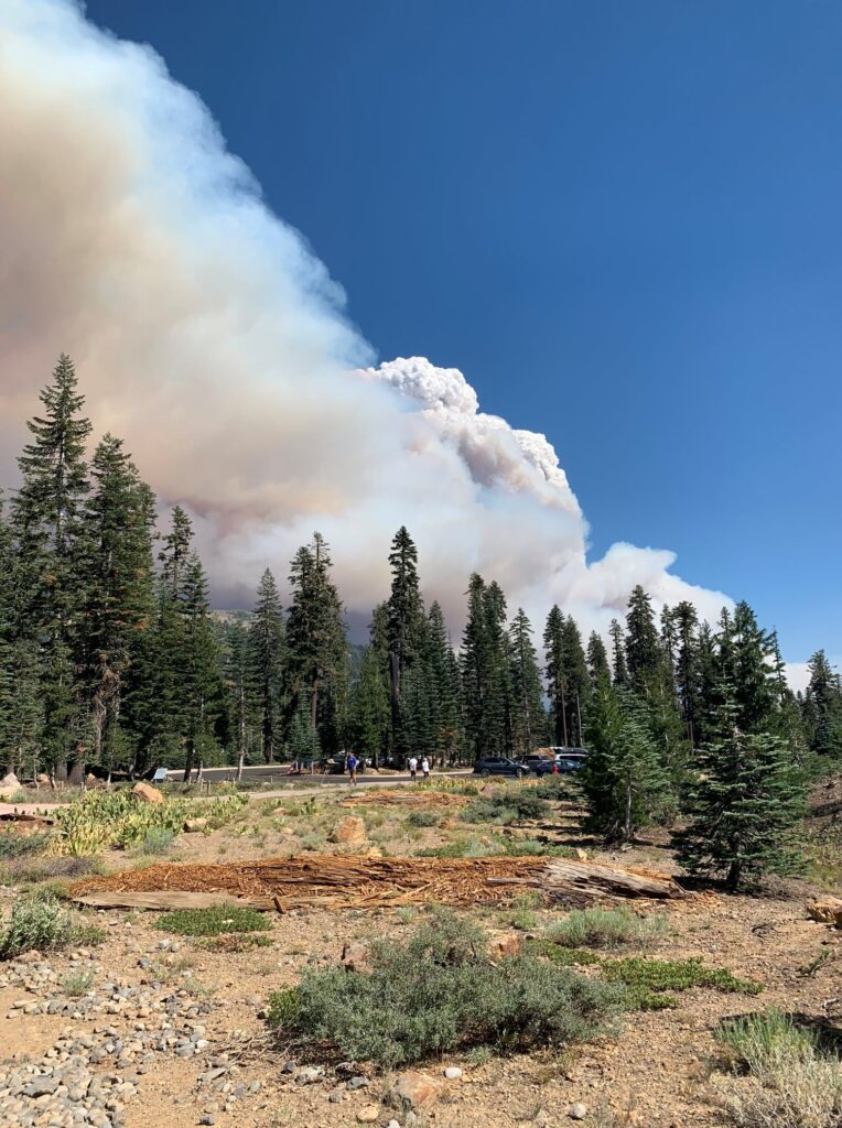 Smoke from the Dixie Fire as seen from the Kohm Yah-mah-nee Visitor Center on 8/4/2021