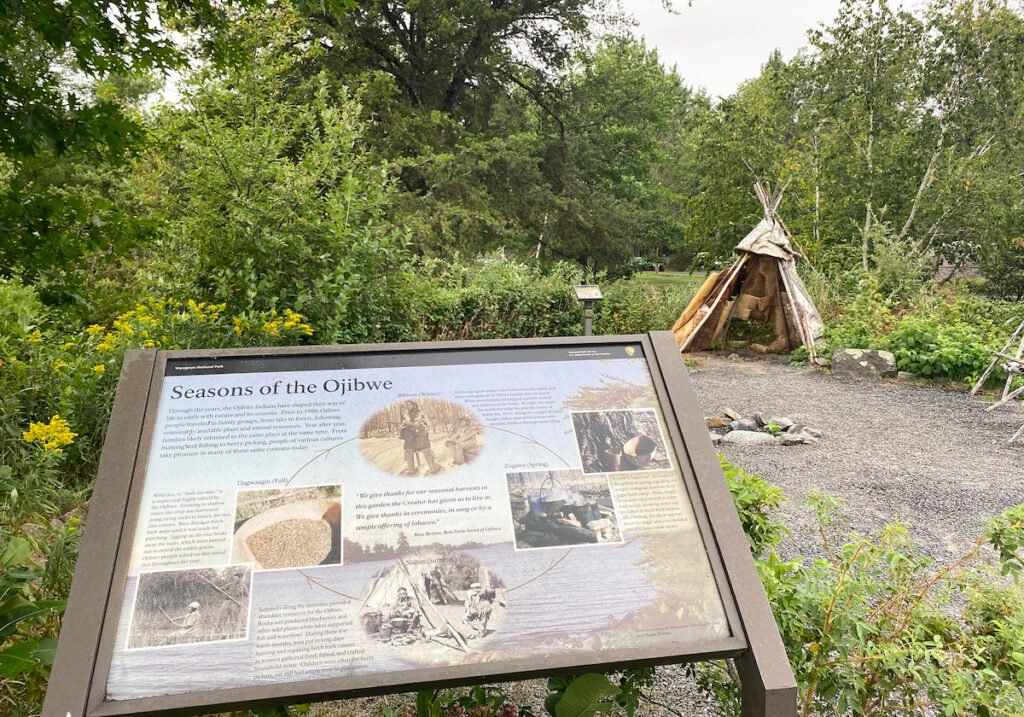 Ethnobotanical trail at the Rainy Lake Visitor Center;  Voyageurs National Park