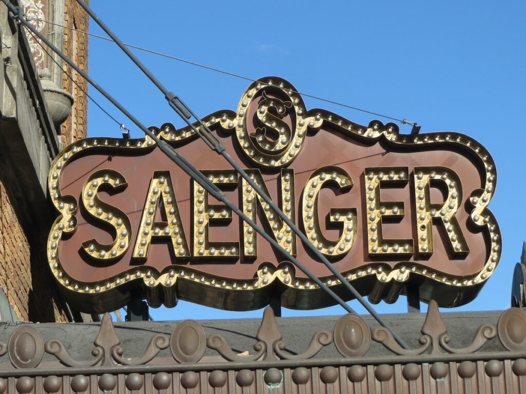 One of Alabama's entertainment venues: the Saenger Theater in Mobile.